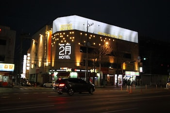 February Hotel Apsan - Hotel Front - Evening/Night  - #0
