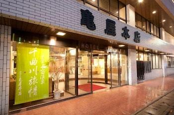 Photo for Hotel Kameya Honten in Chikuma
