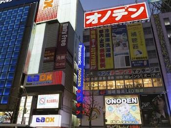 Akihabara BAY HOTEL - Caters to Women