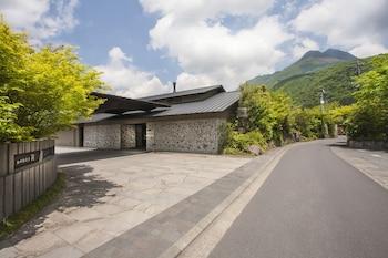 Yufuin Bettei Itsuki