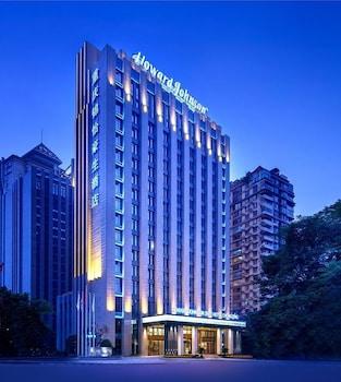 Howard Johnson Jinyi Hotel Chongqing - Porch  - #0
