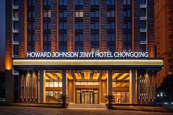 Photo for Howard Johnson Jinyi Hotel Chongqing in Chongqing