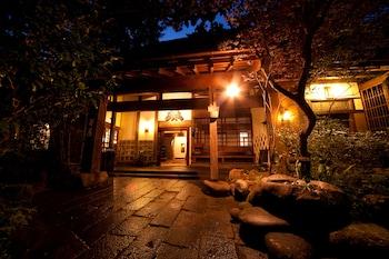 Kayausagi - Featured Image  - #0