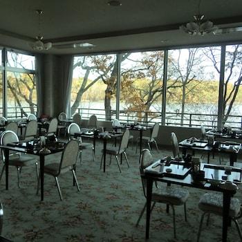 Hotel Abashirikoso - Breakfast Area  - #0