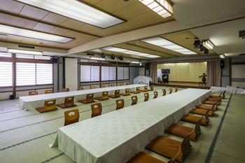 Uguisuya Ryokan - Meeting Facility  - #0