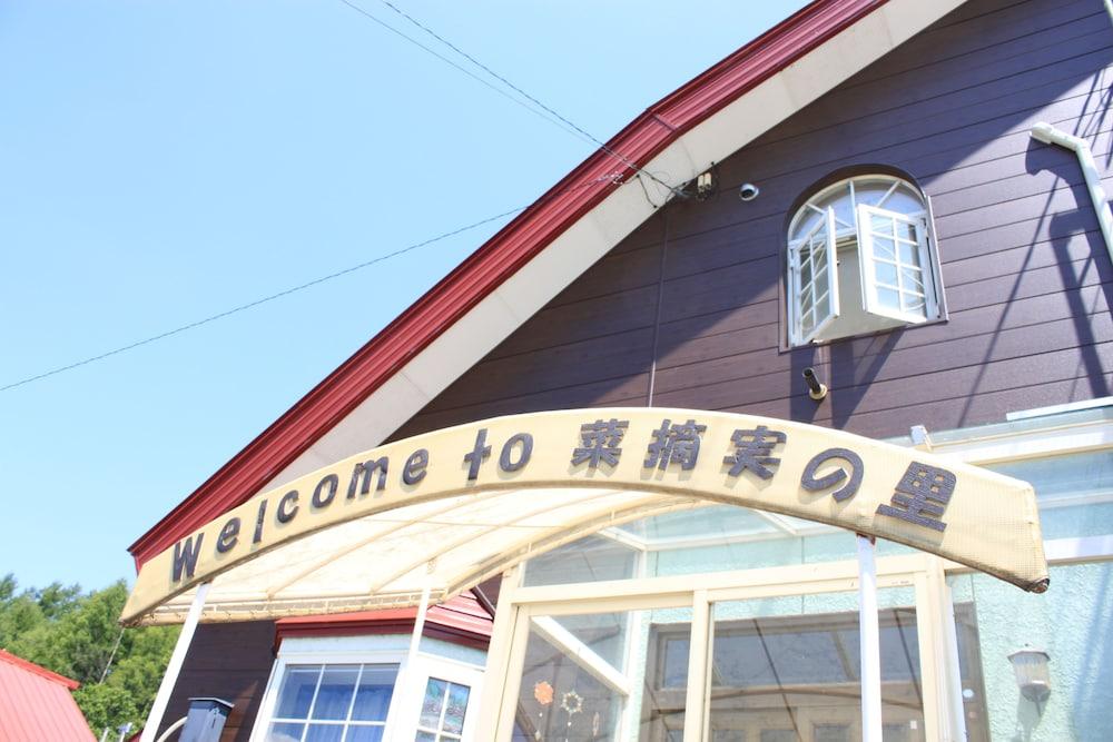 Pension Natsumi no Sato