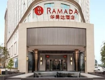 Photo for Ramada Foshan Shunde in Foshan