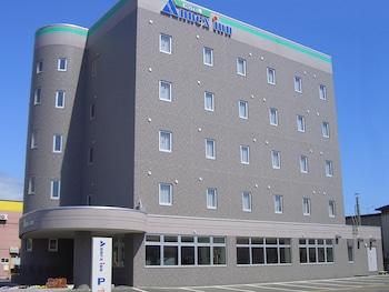 Photo for Hotel Annex Inn in Shinhidaka