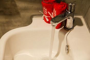 ZEN Rooms Suanplu Soi 7 - Bathroom Sink  - #0
