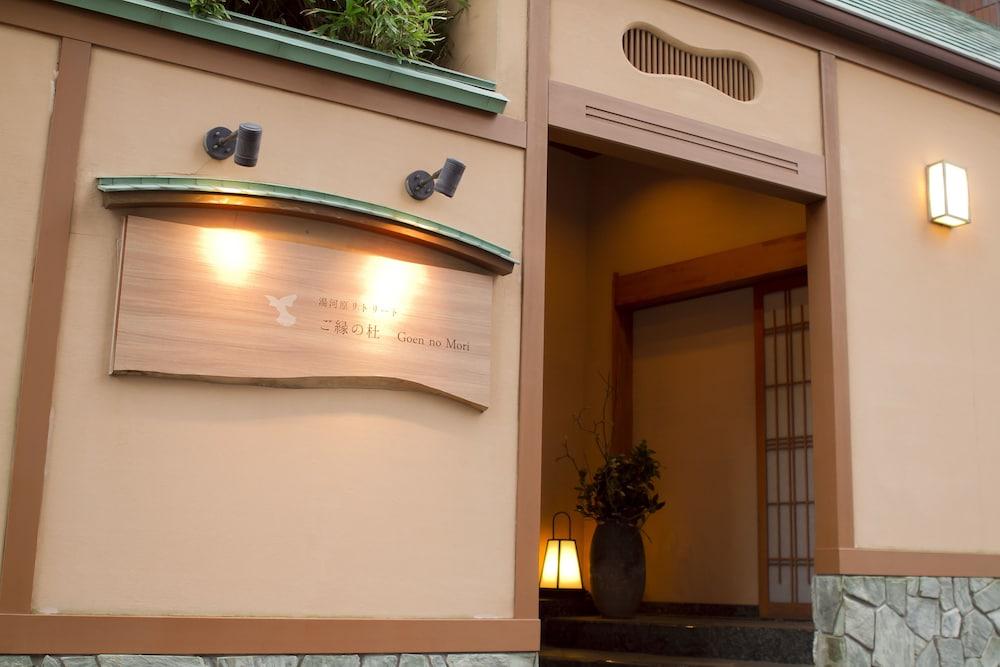 Yugawara Retreat Goen no Mori