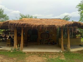 Sabai Garden Pai - Property Amenity  - #0