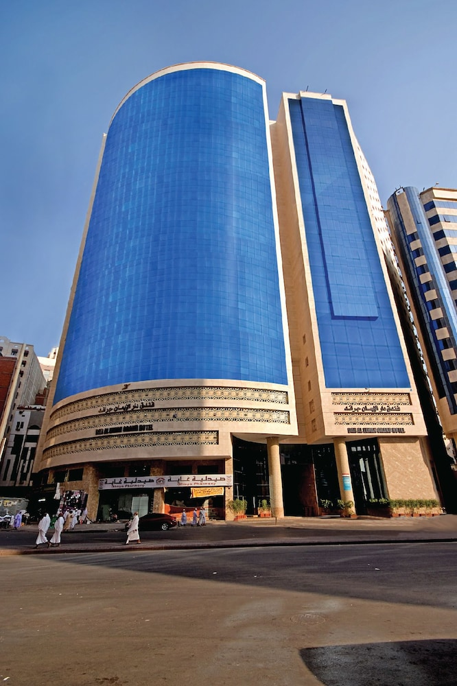 Dar Al Eiman Grand