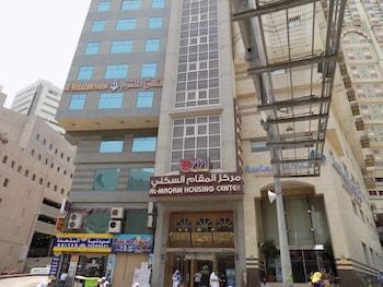 Photo for Al Maqam Housing Center in Mecca
