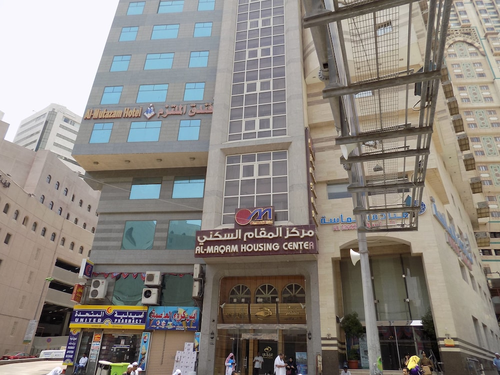 Al Maqam Housing Center