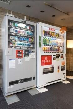 Osaka Moriguchi Plaza Hotel Dainichi Ekimae - Vending Machine  - #0