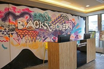 backpackers hostel - Changchun - Reception  - #0