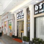 廣州白宮酒店