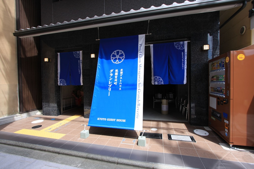 Gion Miyagawa-cho Grandereverie