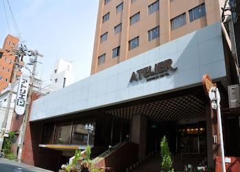 亞特裡耶商務飯店