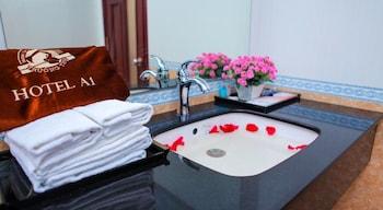 A1 Hotel Dien Bien - Bathroom  - #0