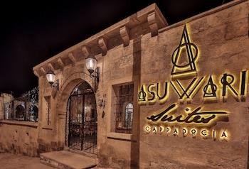 卡帕多西亞阿蘇瓦裡套房飯店