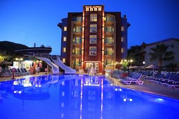 阿爾皮納俱樂部公寓飯店