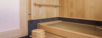 Izunagaoka Onsen Futaba - Deep Soaking Bathtub  - #0