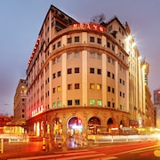 新華大酒店
