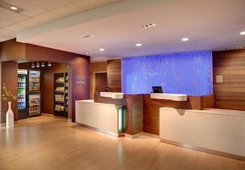 薩凡納市中心歷史區萬豪費爾菲爾德套房飯店