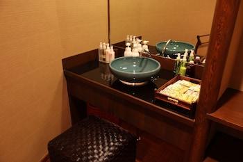 Yaeikan - Bathroom Sink  - #0