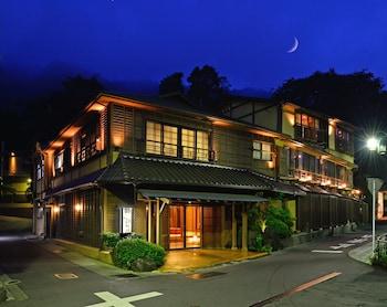 彌榮館飯店