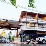 斯里長園精品旅館