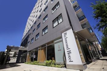 Photo for Richmond Hotel Nagoya Shinkansenguchi in Nagoya