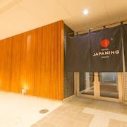 東山三條日本寧飯店