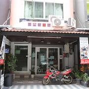 瑪哈賈住宅禪房飯店
