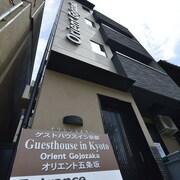 ?東五條 - 京都旅館