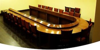 Garvaish Luxury Hotel - Meeting Facility  - #0