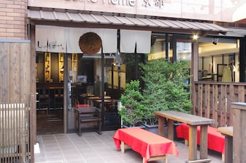 Racine Home Kyoto