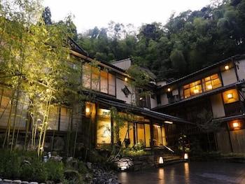 Yuraku Kinosaki Spa & Gardens - Featured Image  - #0