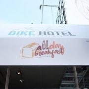 尼瑪漢明單車飯店