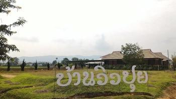 Banviewpui Resort