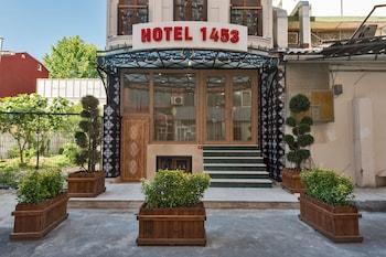 Hotel 1453 - Hotel Entrance  - #0