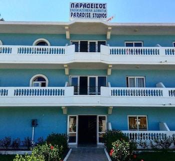 Maria & Nada Beachfront Villas (Greece 619826 undefined) photo