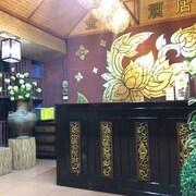 JP 精品飯店