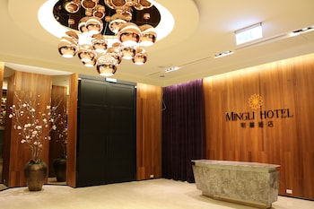 Photo for Mingli Hotel in Kaohsiung
