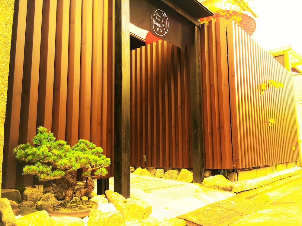 Guest House Oumi - Hostel