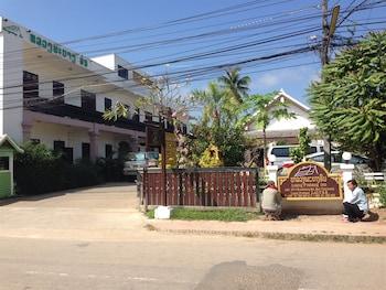 瑯勃拉邦旅館