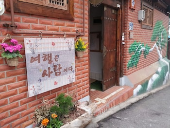 PungGyeong, Korea Traditional House - Featured Image  - #0