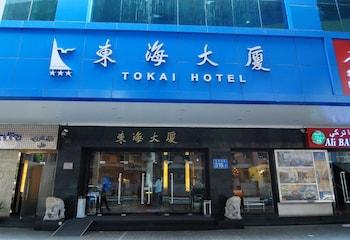 Tokai Hotel - Featured Image  - #0