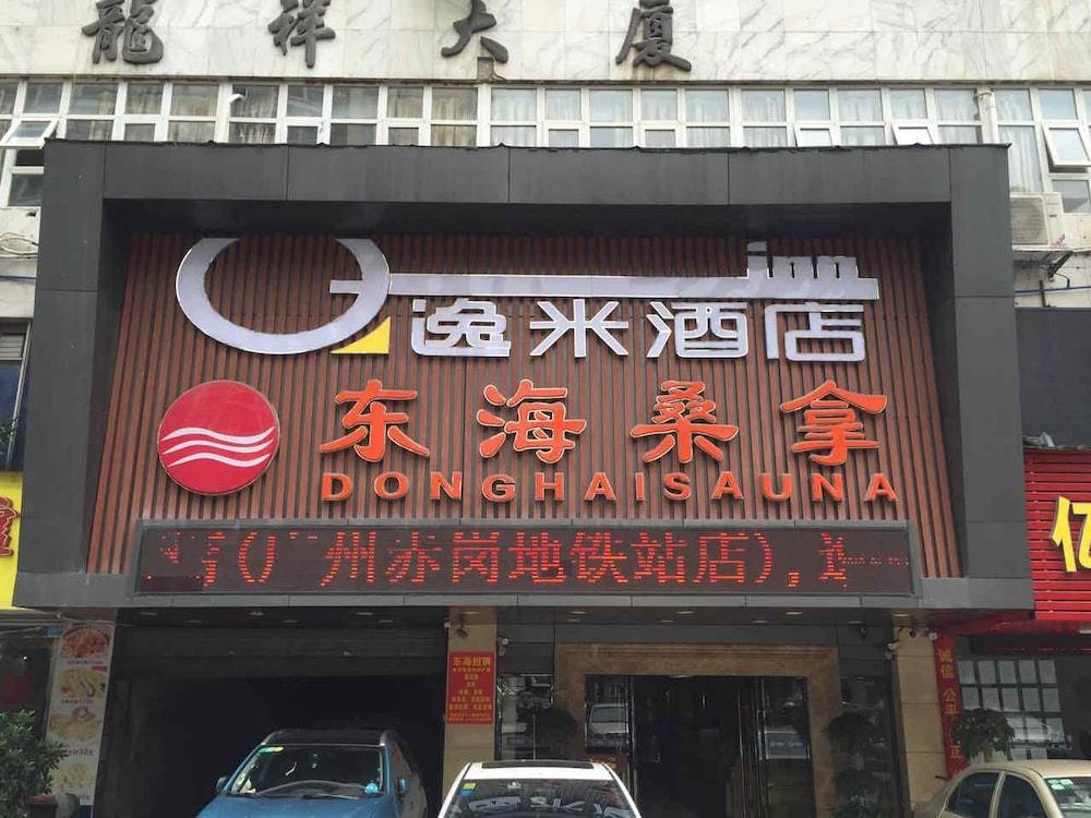 Yimi Hotel Chi Gang Station Branch